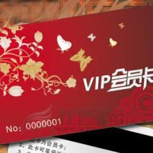 广告纸巾 北京纸巾 免费发纸巾 纸巾logo