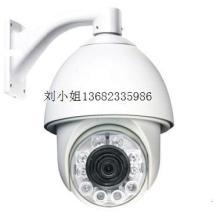 供应球形监控摄像机生产厂家