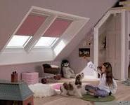 江苏凯尔丽斯天窗斜屋顶窗天窗图片