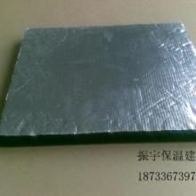 空调橡塑保温板价格、空调橡塑保温板规格、空调橡塑保温板批发