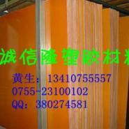 桔红色电木板胶木板酚醛层压纸板图片