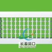 KTV娱乐城超市中央空调风口图片