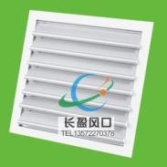 长盈风口CHY-1西安中央空调出图片