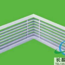 供应弧形圆形风口天花角位条形风咀,图片案例