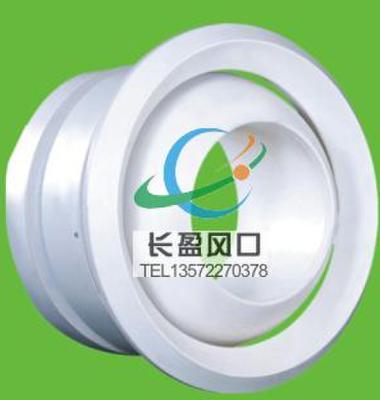 球形喷射口图片/球形喷射口样板图 (1)