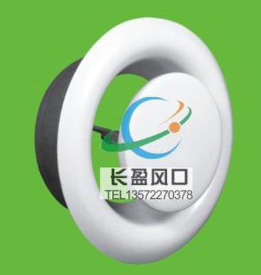 球形喷射口图片/球形喷射口样板图 (3)