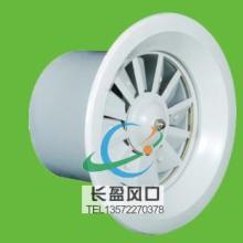 供应西安加工定做各种款式铝合金风口批发