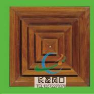 陕西中央空调专用风口风阀图片