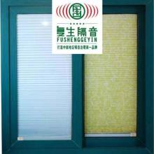 供应消音降噪产品隔音窗