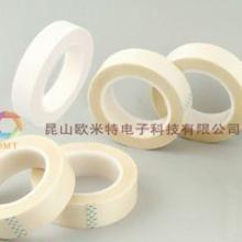 供应美纹电子编带美光胶带专业生产批发