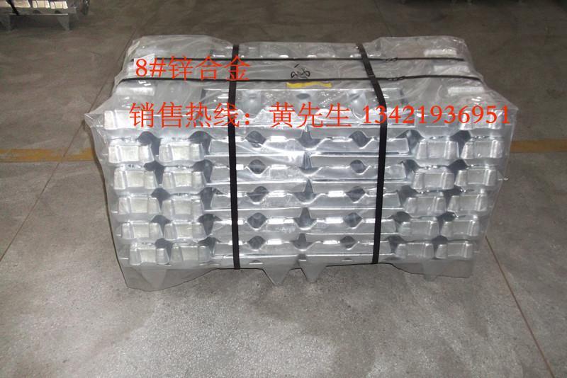 锌合金-锌合金锭-厂家直销锌合金