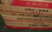 供应复合胶DCP橡胶助剂黄原胶室温硫化硅橡胶螺丝固定剂缺氧胶批发