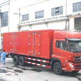 供应上海至河南郑州洛阳货物运输