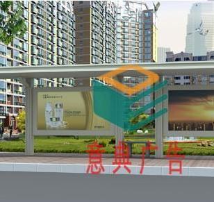 公交候车厅灯箱制作图片
