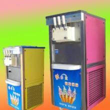 供应三门峡cx冰淇淋机