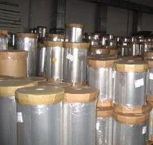 供应塑料薄膜OPP印刷制袋复合胶带批发