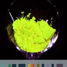 供应注塑专用荧光粉