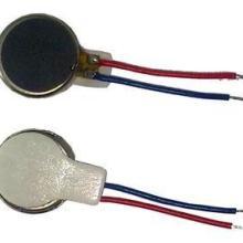 供应微型美容用品专用振动马达