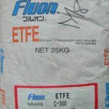 供应上海哪里有ETFE 旭销子颗粒料 日本旭销子88AXMP什么价格?耐温多少批发