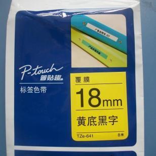 兄弟标签打印机专用标签色带18mm宽图片