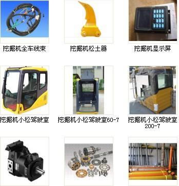 鼎盛天工装载机配件经销商 广州华泰工程机械设备有限公司 高清图片