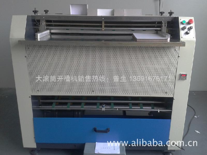 供应纸板V槽机