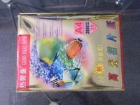供应热带鱼牌高光200克A4高级相纸批发