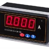 供应单相电流AP1945L-1K1SS,数码显示电流仪表,多功电力仪