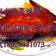 天津老蔡茶油鸭图片