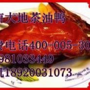北京茶油鸭配方图片