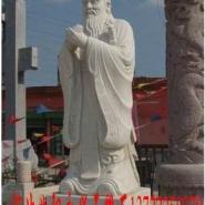 曲阳石雕生产厂家图片