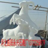 供应石雕三羊开泰,河北曲阳永兴石雕厂,壁炉,浮雕,动物,仿古石雕