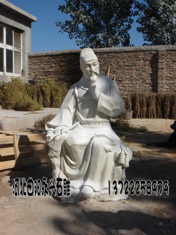供应河北曲阳县人物雕塑厂家、那里能做雕塑、曲阳县永兴石雕有限公司