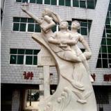 供应那里有校园雕塑、汉白玉雕塑、大理石雕塑