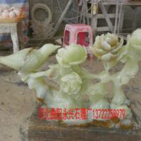 供应曲阳永兴工艺品、工艺品制作、工艺品图片、河北曲阳永兴石雕厂家