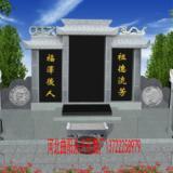 供应石碑、石碑生产制造商、网上石碑报价、河北永兴石雕公司