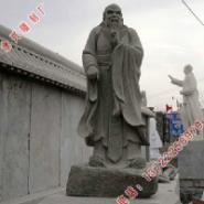 石雕孔子图片