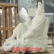 曲阳石雕济公图片