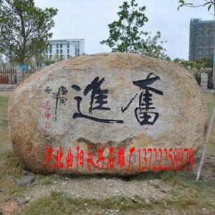 保定人物石雕图片