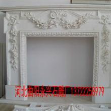 供应专业生产设计壁炉河北曲阳永兴石雕公司图片