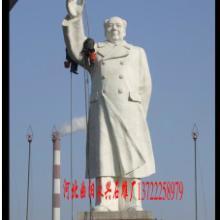 供应毛主席雕像、加工定做毛主席雕像、曲阳永兴石雕厂