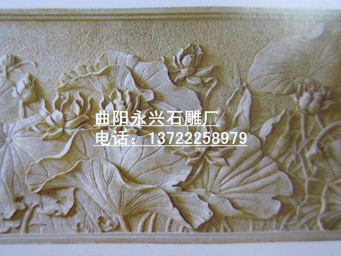 供应石雕浮雕来图可做浮雕报价