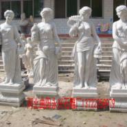 石雕西方大型人物图片