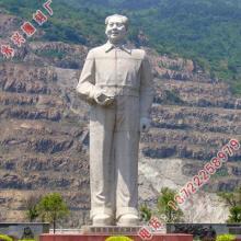 供应石雕,毛主席石雕