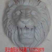 供应狮子头,汉白玉石雕,石雕工艺品,大理石雕刻报价