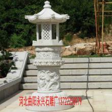 供应仿古石灯、曲阳永兴雕刻厂、独特设计、价格合理批发