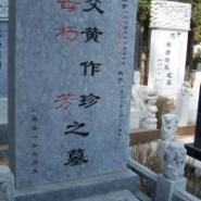 曲阳墓碑石雕图片