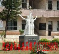 供应石雕校园雕塑、石雕动物、壁炉、花草、仿古石雕