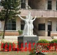 石雕校园雕塑图片