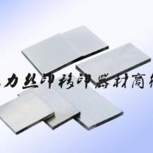 供应移印钢板制作